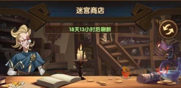 剑与远征终局之夜攻略大全 终局之夜奇境探险通关路线图一览图片2